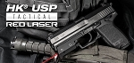 OmegaMfg Inc Red Tactical Laser For H&K USP & USP Compact
