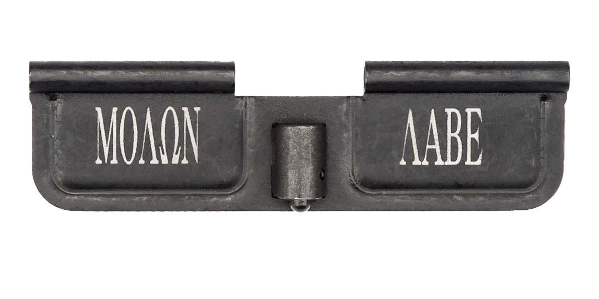 Spike's Tactical Ejection Port Door - Molon Labe
