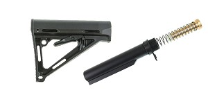 Omega Deals Davidson Defense AR-15/LR-308 Deploy Mil-Spec Stock + Omega Mfg. Mil-Spec Buffer Tube Kit